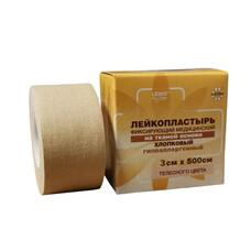 Лейкопластырь  на тканой основе / хлопковый / телесного цвета, 3 см х 500 см