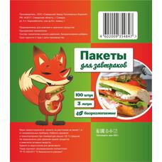Пакет для завтраков био 3 л, 180 х 280 7 мкм ,100 шт