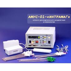 Аппарат АМУС-01-ИНТРАМАГ / женский вариант / для комплексного воздействия в гинекологии