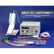 Аппарат АМУС-01-ИНТРАМАГ / мужской вариант / для комплексного воздействия в урологии