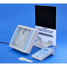 АМБЛИОТЕР Аппарат для лечения амблиопии методом слепящей фотостимуляции