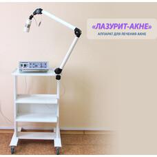 Аппарат для лечения акне ЛАЗУРИТ-АКНЕ