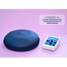 АВИМ-1 Аппарат вибромассажа с функцией магнито- и термотерапии