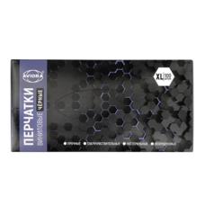 Перчатки виниловые, черные, неопудренные, Aviora, одноразовые, размер XL, 100 шт