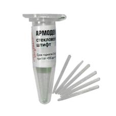 Армодент / d-1,0 мм / 10 шт