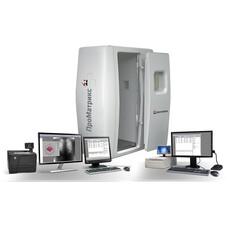 Аппарат флюорографический цифровой ПроМатрикс-РП-4000