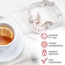 Аппарат для лечения насморка Еламед ФЕЯ УТЛ-01-ЕЛАТ