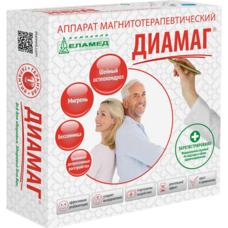 Аппарат магнитотерапевтический АЛМАГ-03 / ДИАМАГ /