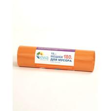Ewaмешкидлямусора180л,10шт.особопрочные оранживые