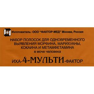 Иха-4-мульти-фактор