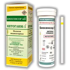 Кетоглюк-1двойнойтест 100 шт.