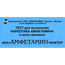 Иха-бупренорфин-фактор