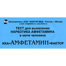 Иха-дезипрамин-фактор