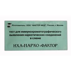 Иха-нарко-фактор Бензодиазепин