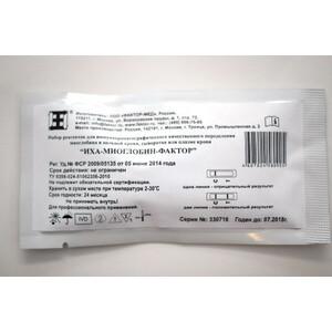 ИХА-КАРДИО-ФАКТОР №1 Тропонин I, миоглобин, креатинкиназа