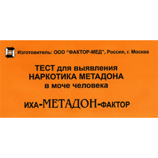 Иха-метадон-фактор