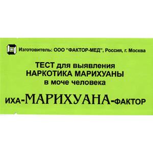 Иха-марихуана-фактор