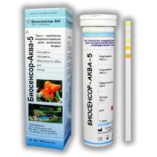 Биосенсор-Аква-5 100 шт.