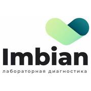 Имбиан ГК