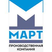 Март ООО
