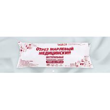 Отрез мед. марлевый 10 м рулон аптечн. упаковка плотность 36 г/м 45 шт