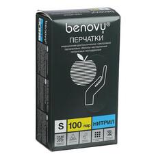 Перчатки BENOVY Nitrile 200 шт  размер S