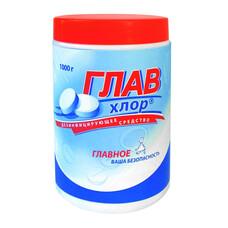 Главхлор таблетки 1 кг