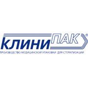 Клинипак ООО
