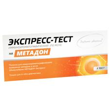 ИммуноХром-МЕТАДОН-Экспресс 1 шт
