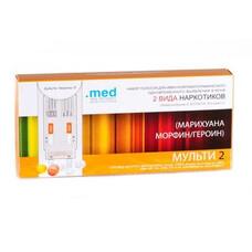 ИммуноХром-2-МУЛЬТИ - Экспресс /плашка - погружное определение/ 1 шт