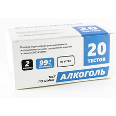 Алко - Скрин 20 шт