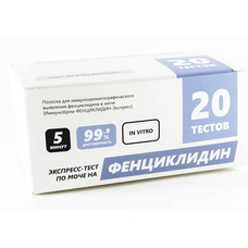 ИммуноХром-ФЕНЦИКЛИДИН-Экспресс 20 шт