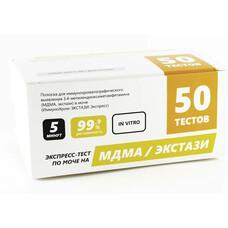 ИммуноХром-ЭКСТАЗИ-Экспресс 50 шт