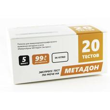 ИммуноХром-МЕТАДОН-Экспресс 20 шт