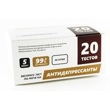 ИммуноХром-ТЦА-Экспресс 20 шт