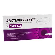 ИммуноХром-антиВИЧ1/2-Экспресс 25шт