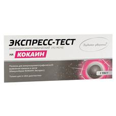 ИммуноХром-КОКАИН-Экспресс 1 шт