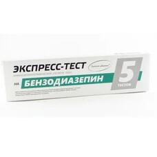 ИммуноХром-БЕНЗОДИАЗЕПИН-Экспресс 5 шт