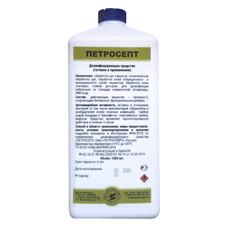Петросепт 1л