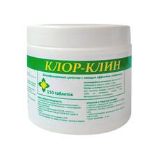 Клор-клин 150 таблеток