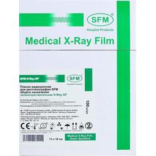 Пленка рентгенографическая SFM зеленочувствительная X - Ray GF, 13 х 18 см / 100 листов