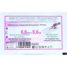 Лейкопластырь для катетеров и канюль SFM-Strip 6,0 х 3,0 см №1 5 шт